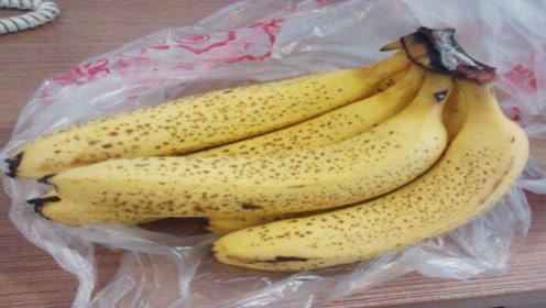 香蕉放一段时间就会变黑?到底还能不能吃?看完后去提醒一下家人