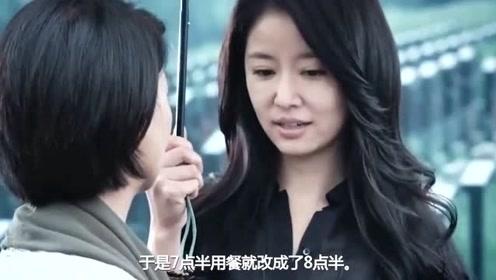 林心如录综艺遭遇水土不服,大老板沦落到干脏活,偷懒被刘涛批评