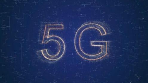 """西方还在""""围堵""""5G技术?专家坦言:中国的6G已在路上了!"""