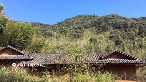 福建偏远山区村落 有水泥路通行却没通电