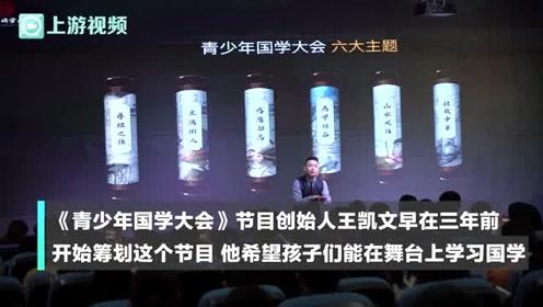 """100组家庭聆听专家课堂 """"中华文脉系统与国学家庭教育"""""""