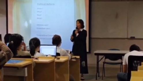 """威武不能屈!暴徒纵火""""救港"""",这位香港教授带领学子读书救国"""