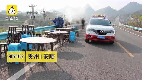 想把喜事办成丧事?贵州一村民因家中太窄,将婚礼席桌摆上高速