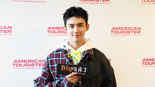 """下个月才满20岁的吴磊已经有了危机感 原来""""老戏骨""""也慌"""