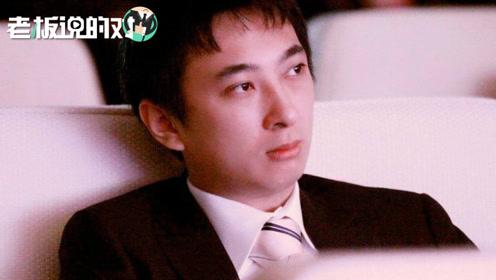 王忠民:最近有个挺富的二代被限制消费,他家不差那点钱