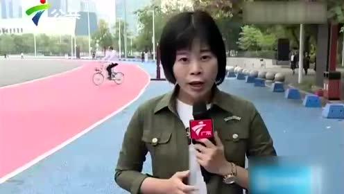 """广州:""""跑者打卡地""""成骑车便道 部分地面出现裂纹"""