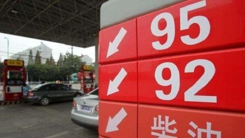 92和95号汽油到底有什么不一样?加油站员工说出实情,是真的坑