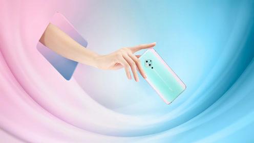 vivo S5手机正式发布,菱形几何设计更加抢眼