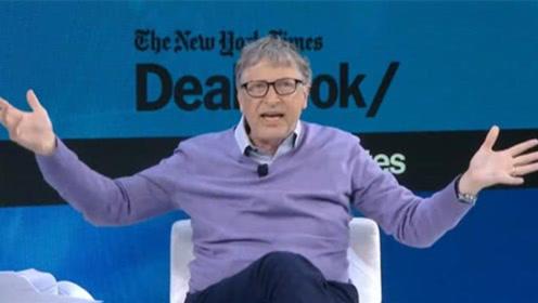 比尔盖茨:未来全球首富可能是一位中国人!网友:众所周知