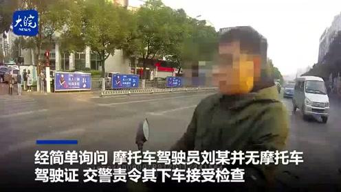 羞愧难当 铜陵一男子驾驶伪造机动车号牌被交警查获