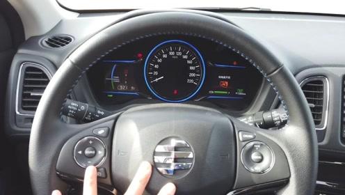 广汽本田首款纯电动SUV VE-1内饰居然很运动