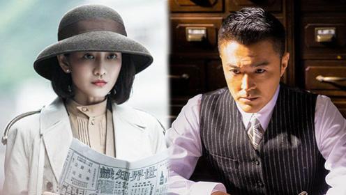 《谍战海棠之惊蛰》陈河盒饭预热,初恋cp终BE!
