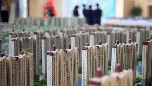 网络买房别出心裁 马云:高度重视房地产行业发展