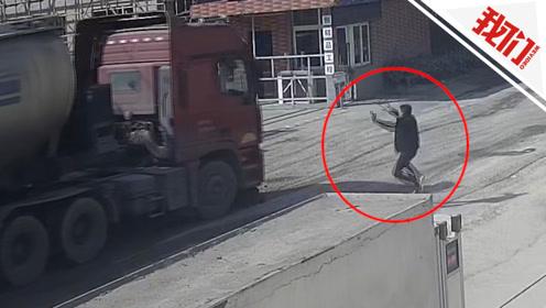 保安大爷被货车压在车下拖行两米 男子一声吼救回一条命