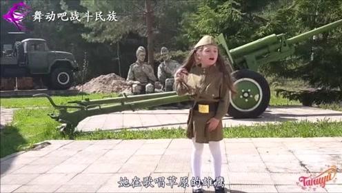 """双马尾俄罗斯小萝莉唱起""""喀秋莎"""",稚嫩的童声悦耳动听"""