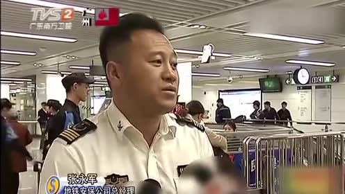 男子坐地铁暴力拒检被警方拘留