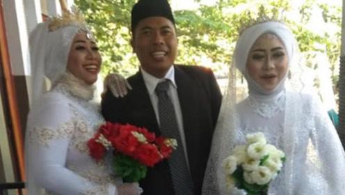 印尼女子陪丈夫娶第二任妻子,婚礼现场其乐融融,网友:家里有矿!
