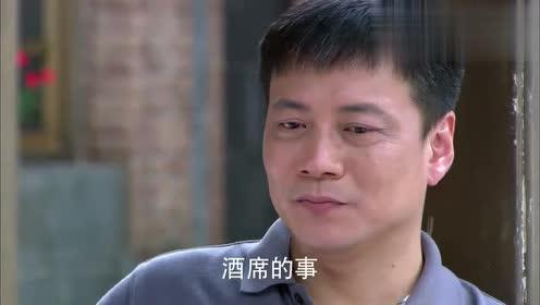 因为爱情有奇迹:安向东再婚,女儿看出爸爸的心思,不愧是小棉袄