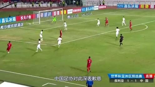 中国足球黑暗一夜:国足输球,里皮下课,足协紧跟着还闹出大笑话