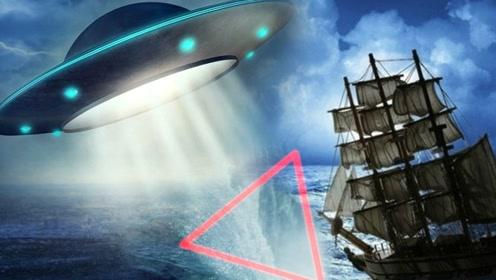 为什么很多船只会在百慕大失踪?老外用实验轻松解释其中原理