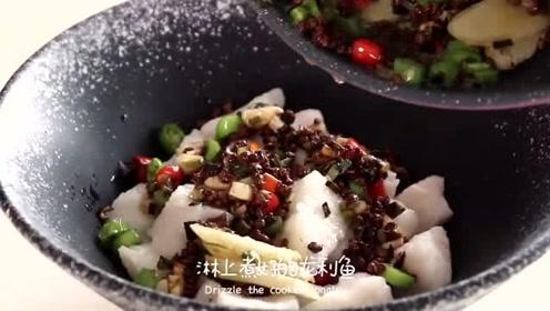 十分钟搞定椒香龙利鱼,给宝宝做点好吃的。