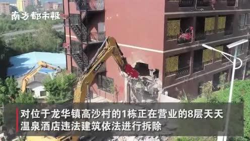 未办理用地手续,龙门县天天温泉酒店被强拆