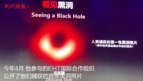 真的!银河系中心有黑洞