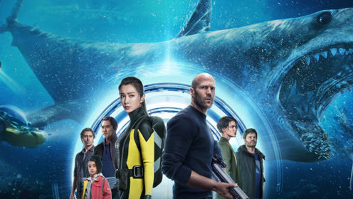 几分钟看完科幻惊悚片,科研队抓到巨齿鲨,队员自拍却成最后遗照