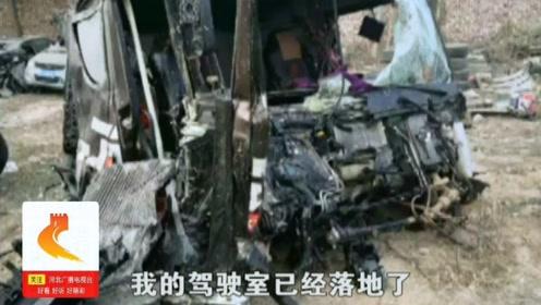司机分神酿惨剧,俩半挂车相撞驾驶室变形落地,妻子8根肋骨骨折