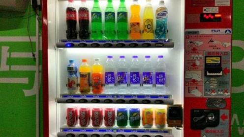 世界上最欠揍的售卖机,不用投币,想喝饮料的只要疯狂揍它就会出饮料!