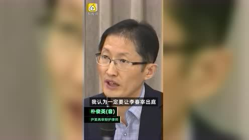华城第8案元犯申请再审,韩警方承认抓错人:李春宰才是真凶