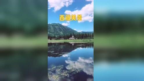 西藏美景,神清气爽