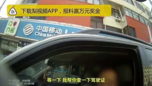 真·老司机:90岁老人无证驾驶奔驰,被罚1000元