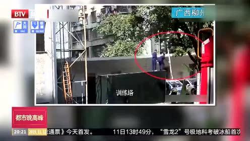广西柳州:中巴车起火 消防中断训练集体翻墙扑救