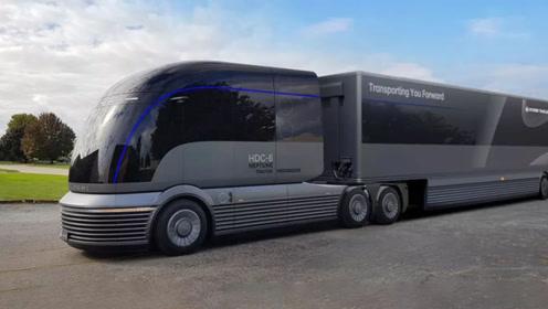 现代汽车造自动驾驶卡车,靠氢燃料电池驱动,驾驶舱很先进