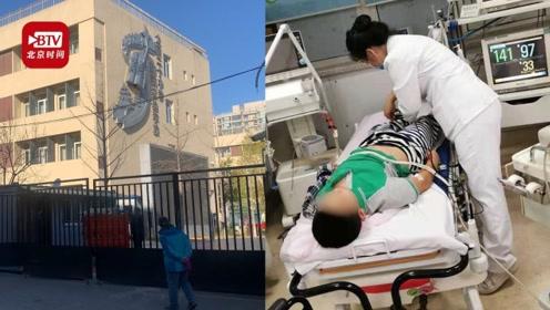 北京11岁男孩称遭老师掐脖撞墙多处受伤 家长奔走20余天无果