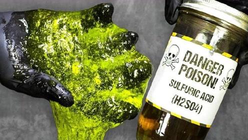 世界上最坚固的史莱姆,遇上浓硫酸会发生什么,强强对话太美了