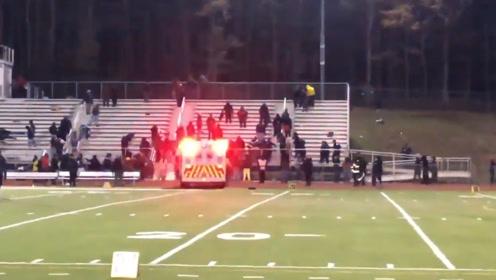 美国一高中橄榄球赛场现枪声 有2人当场中枪