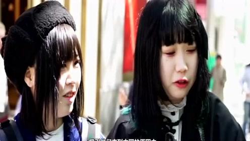 日本姑娘很喜欢在中国的生活,想找个中国男友