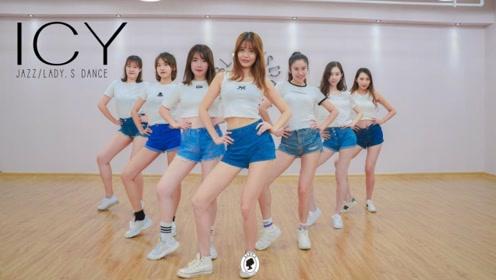 青岛网红舞蹈室LadyS舞蹈 爵士舞 ICY