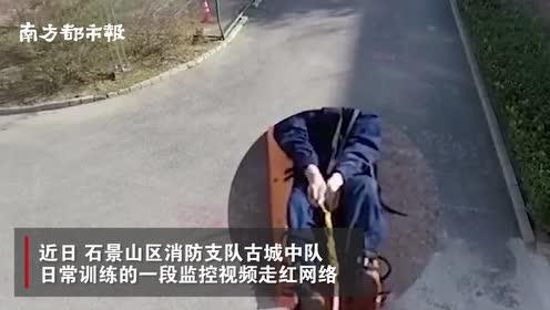 北京一群消防员抛下队长跑开?当事人:警铃一响,他们把我给忘了