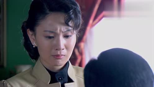 袁天杰国难当头,却只想着儿女情长,地下党女同志骂醒了他