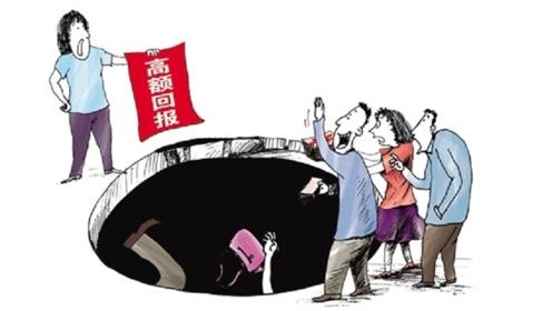 """特大外盘""""炒期货""""诈骗团伙落网 受害者超3000人"""