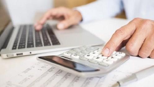 社保交满十五年就停止,那退休后每月可领多少退休金?上班族注意了