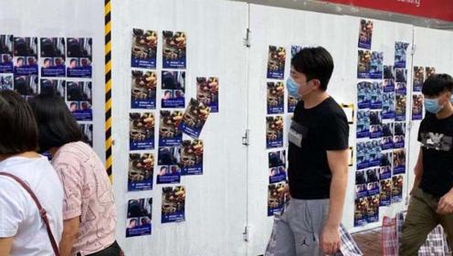 """反暴力深入人心!香港市民自发清理路障 多区亮起""""正义墙"""""""