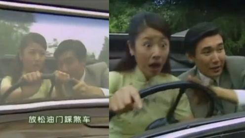 如萍学开车,深情演绎女司机车技,网友:你飞的太低了!