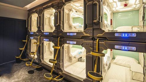 风靡日本的胶囊酒店,内部设施怎么样?麻雀虽小五脏俱全!