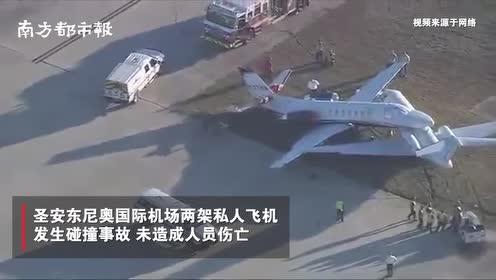 美国德州机场两架飞机发生碰撞现场,两机相叠,未造成人员伤亡