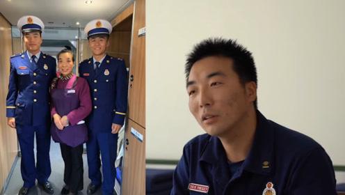 找到了!消防员看战友偶遇母亲视频哽咽:亏欠老妈太多