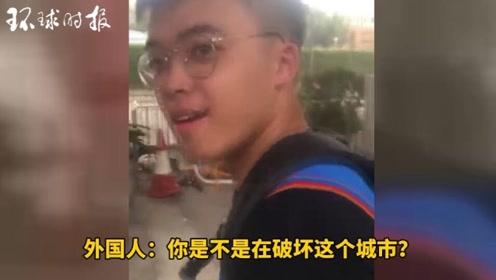 香港暴徒被外国人痛骂:殴打意见不同的人让你很享受?